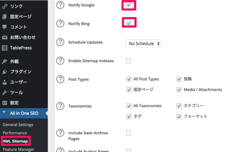 XML Sitemap いつもていねいに WordPress