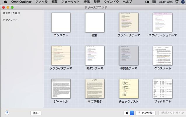 ■ファイルの新規作成