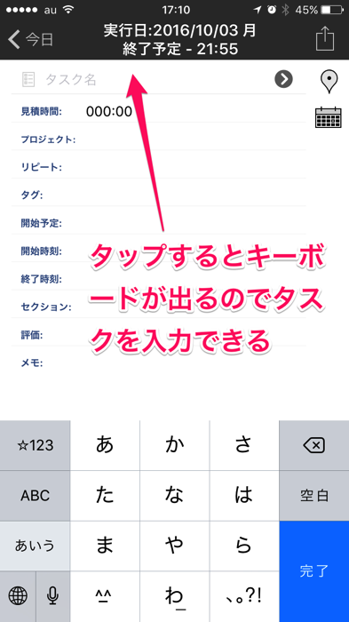 3DTouch③