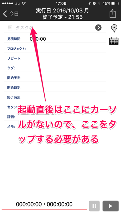 3DTouch②