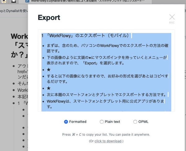 WorkFlowy Export