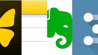リスト・アウトライン形式のデータのアプリ間のコピー&ペーストの挙動(Evernote/WorkFlowy/Apple純正メモ/Ulysses)