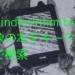 Kindleストアで「KindleUnlimited」の対象の本だけをキーワードで検索する方法